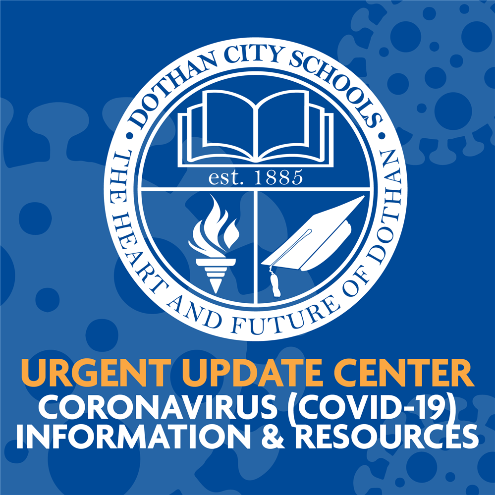 DCS Urgent Update Center